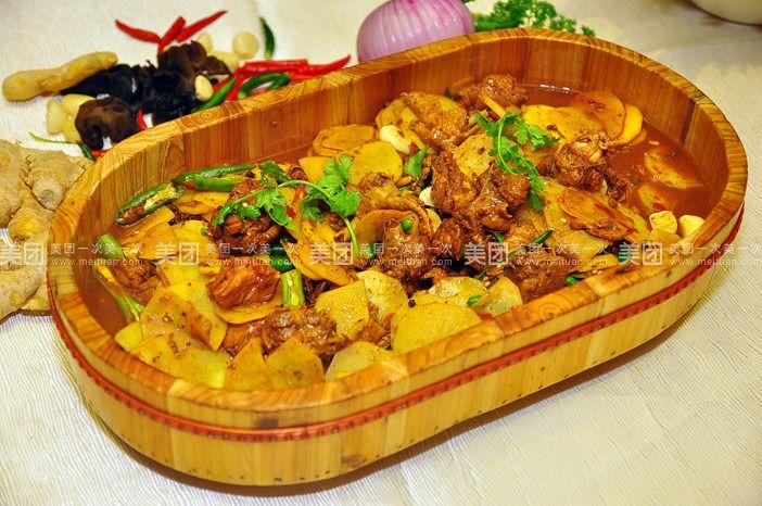 木桶土豆鸡