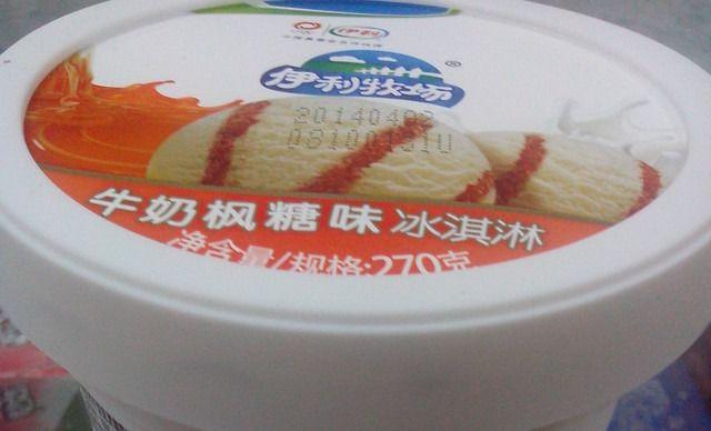 咸宁五丰冰淇淋【五丰冰淇淋】牛奶枫糖1份-千团网