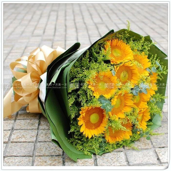 向日葵也叫太阳花