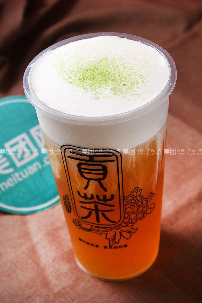 【广州贡茶(黄埔大道店)团购】价格|地址|电话|菜单