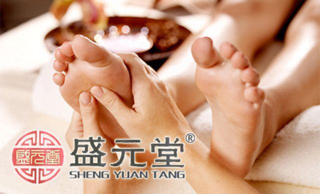 广州养生堂团购,广州养生堂打折优惠,广州养生堂优惠券