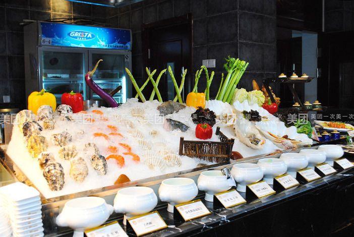 千岛国际海鲜百汇
