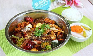 【西安】辣巴人香锅冒菜-美团