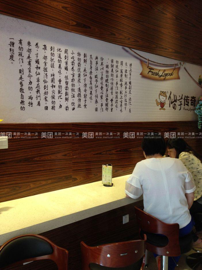 【南昌仙芋传奇团购】仙芋传奇甜品12选1 美团网