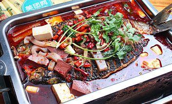 【广州】渔米库重庆香辣馆-美团