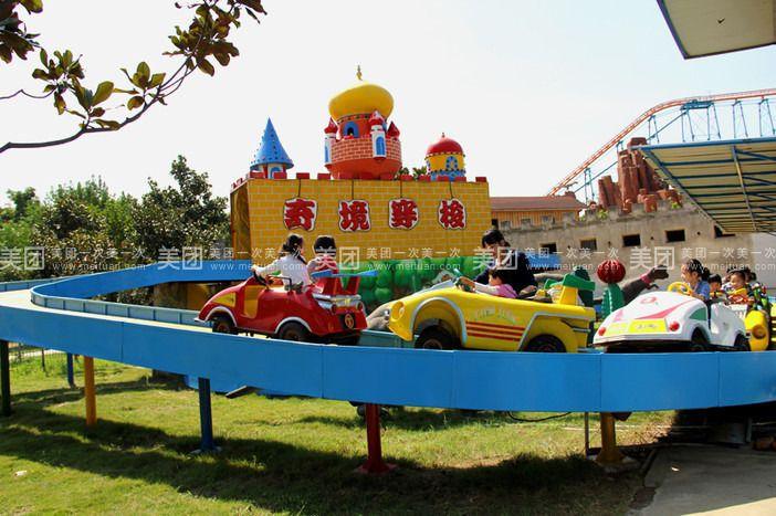 休闲娱乐团购 主题公园/游乐园 欢乐岛