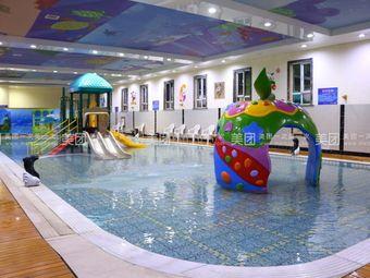 天田泳浴會館