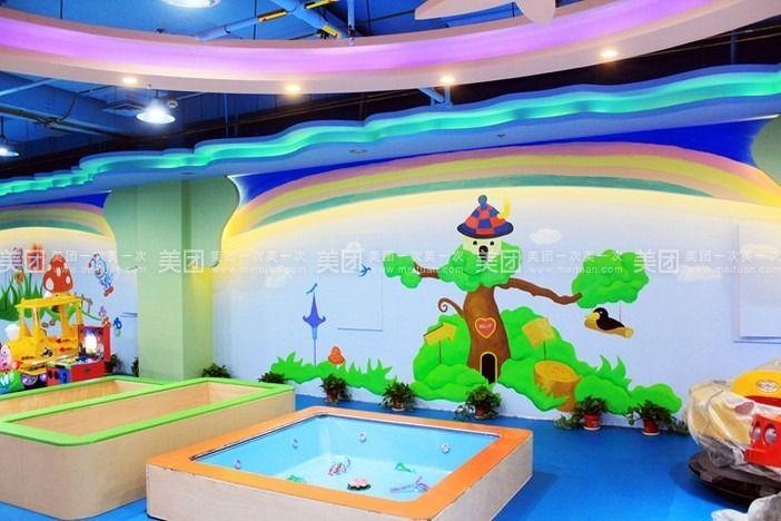 迪卡儿童游乐园
