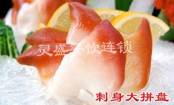 【上海】灵盛河鲜-美团