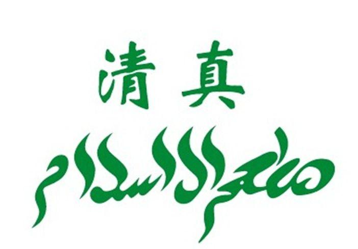 logo logo 标志 设计 矢量 矢量图 素材 图标 702_489