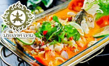 【上海】曼泰泰国料理-美团