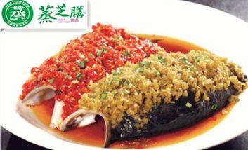 【上海】蒸芝膳-美团