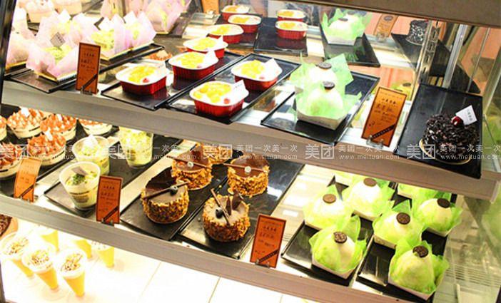 【北京小麦茶会团购】小麦茶会代金券团购|图片|价格
