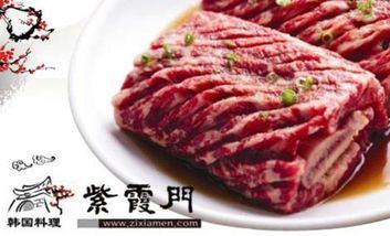 【北京】紫霞门韩国料理-美团
