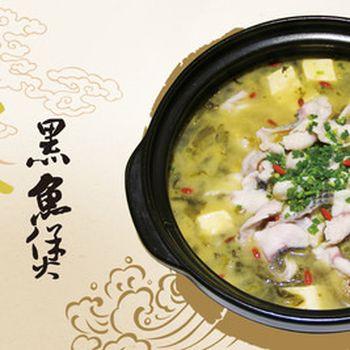 【上海】醉亭记黑鱼煲-美团