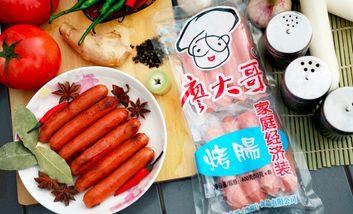 【大连等】廖大哥烤肠-美团