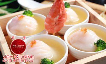 【广州】百乐门喜宴-美团