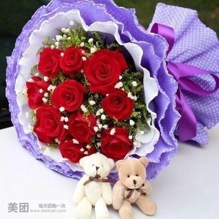 11支玫瑰花束紫色卷边纸包装