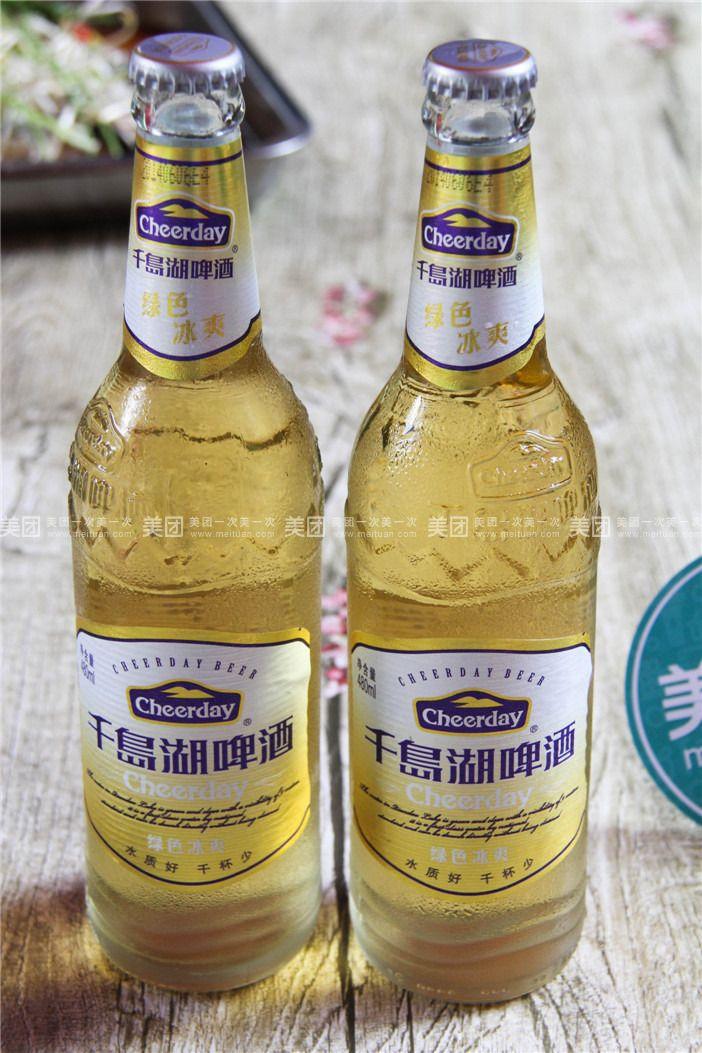 千岛湖啤酒