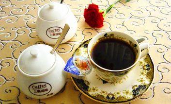 【大连】上岛咖啡西餐厅-美团