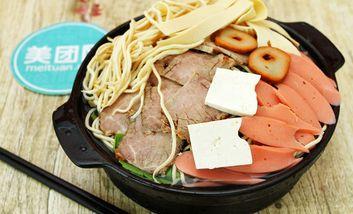 【南京】砂锅居-美团