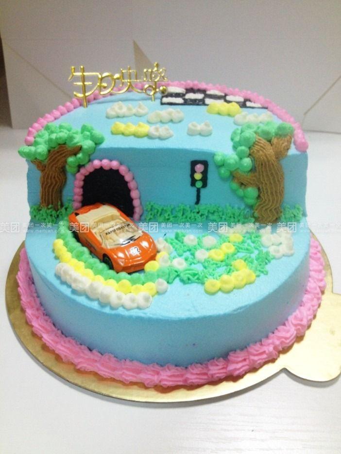 美食团购 甜点饮品 温江区 雪顿蛋糕   宝马小汽车奶油蛋糕  逢赌必赢