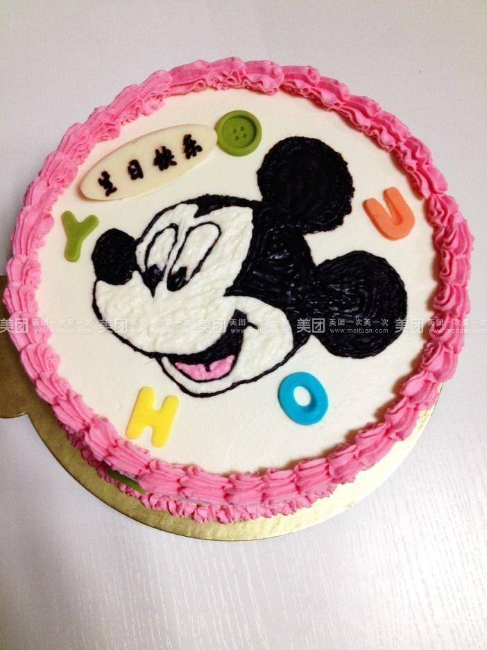 54厘米  灰太狼奶油蛋糕 美羊羊奶油蛋糕 米奇奶油蛋糕 小萌兔奶油