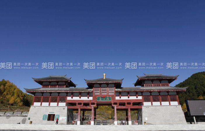 【北京道须沟景区旅游门票团购】道须沟风景区道须沟