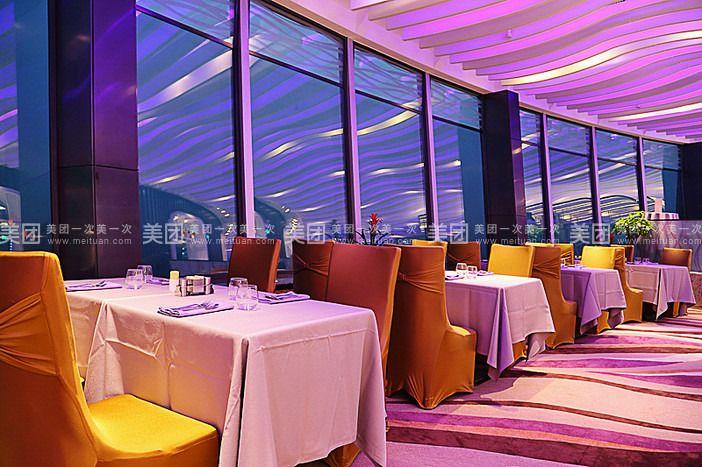亚洲国际大酒店云顶阁旋转餐厅