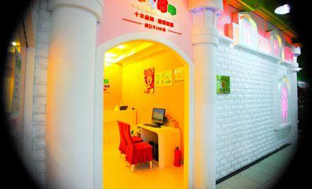 可爱宝贝,一九九九年成立于深圳南山,为当时南山区第一家儿童摄影机构