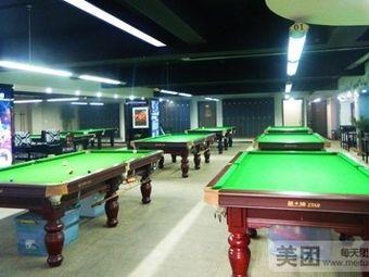 韩雨台球会馆