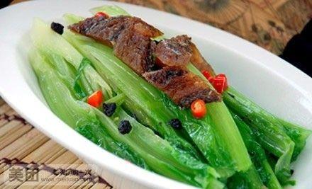 炒洋芋片   铁板包浆豆腐   豆豉鲮鱼油麦菜   菌香茄子煲   烤鸡   水果披图片