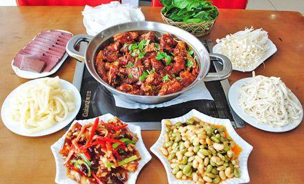 4人套餐,特色焖锅,温馨共享