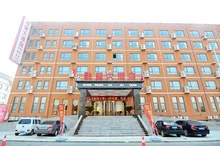 品乐酒店(北京欢乐谷十八里店北桥店)预订/团购