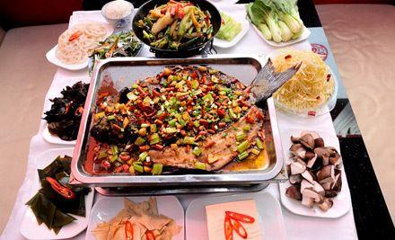 4人烤清江鱼套餐,品尝生活美食,体会百味人生
