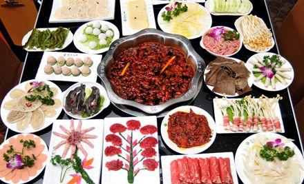 8人火锅套餐,赠送开胃菜1份,蔬菜粥自助,交通便利