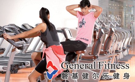 运动健身体验2次,免费提供桑拿淋浴2次,欢乐运动时间
