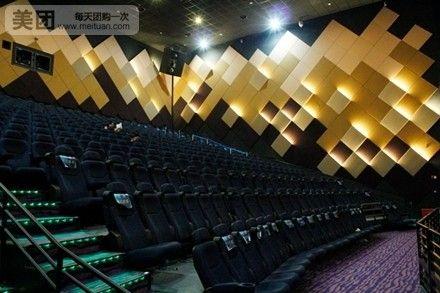 【南京】效果一级棒 看3D就要去这几个电影院