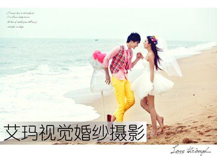 甜蜜婚纱摄影套系,浪漫爱情,美妙婚姻