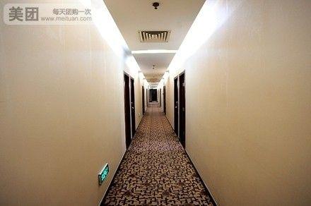 中联鑫华酒店-美团