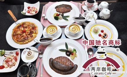 甜蜜双人套餐,免费提供WiFi,精致美味,浪漫享受