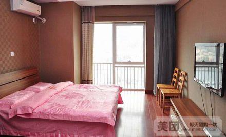星海友园酒店公寓-美团