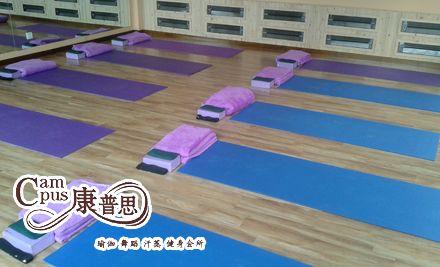瑜伽健身半月卡1张,轻盈体态,健康运动