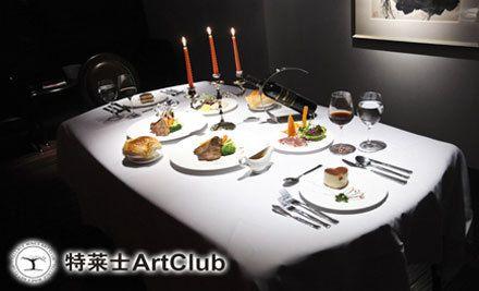 红酒双人餐,专人服务,尊享两人浪漫空间