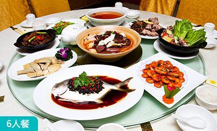 美味6人餐,邂逅竹苑海鲜酒家,大饱口福,开启你的美食之旅