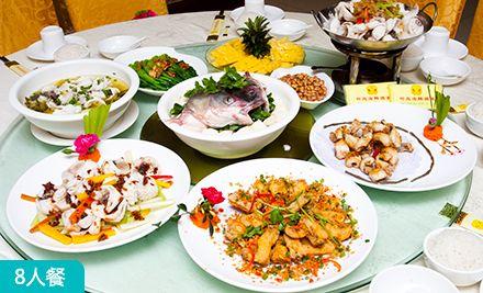 美味8人餐,邂逅竹苑海鲜酒家,大饱口福,开启你的美食之旅