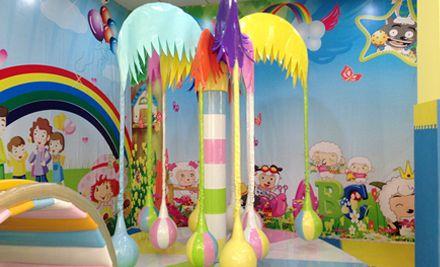 乐贝儿童乐园10次卡1张,开心玩乐