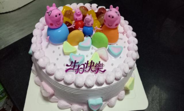 :长沙今日钱柜娱乐官网:【食尚Cake法式甜品DIY】蛋糕2选1,约8英寸,圆形