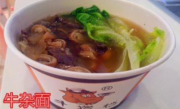 【深圳】牛搭档-美团