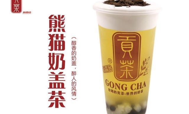 :长沙今日团购:【和森易贡茶】全部7选1,建议单人使用,包间免费